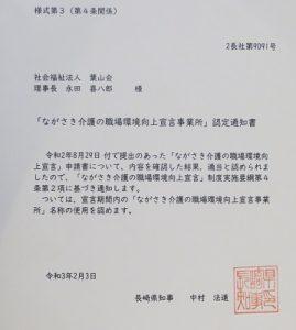 IMG_0853-3